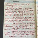 Diary Entry post FA Cup Final at Wembley 1978